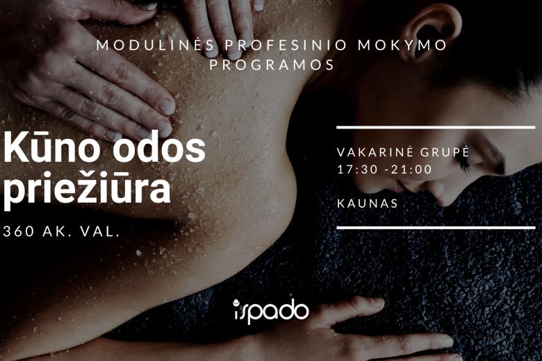 Kūno odos priežiūra – modulinė profesinio mokymo programa